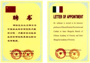 letter-of-appointment